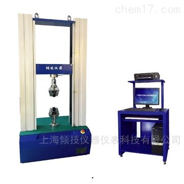QJ212金属型材耐剪切力测试仪
