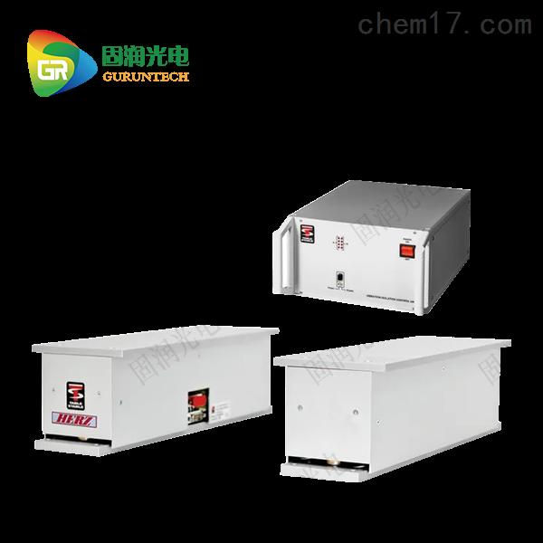 主动减震台/防震台/减振台AVI-200S