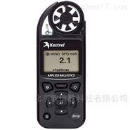 美国NK手持式综合气象风速仪Kestrel5700SL