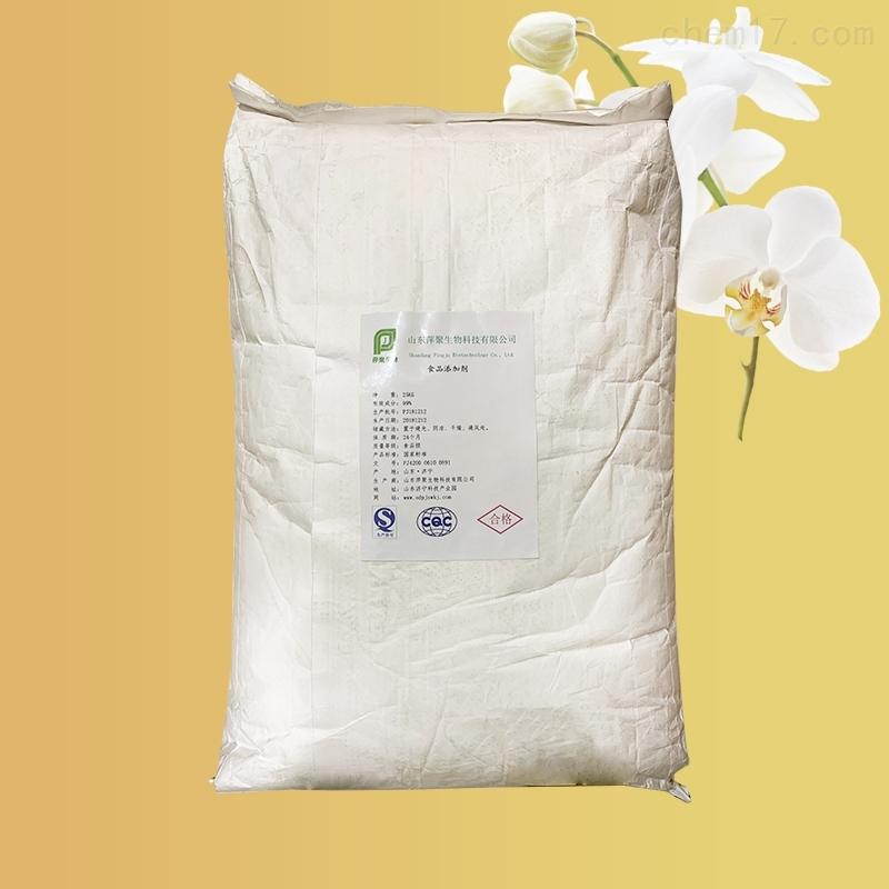 复合磷酸盐生产厂家价格