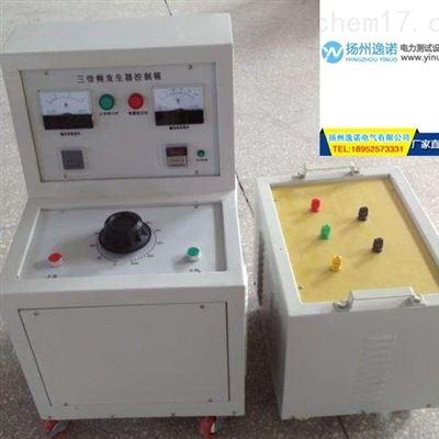 三倍频电源发生器 YNBP-400