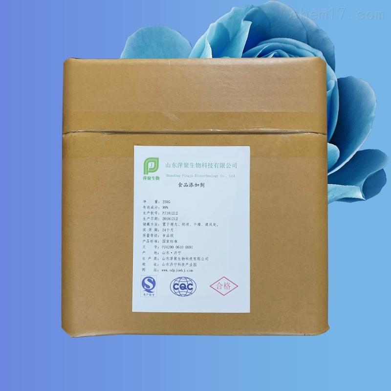 硬脂酰乳酸钙生产厂家价格