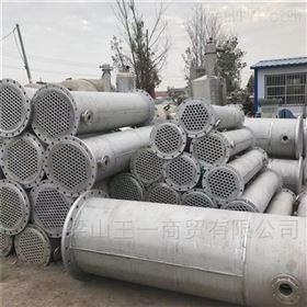 回收二手管壳式不锈钢换热器厂家
