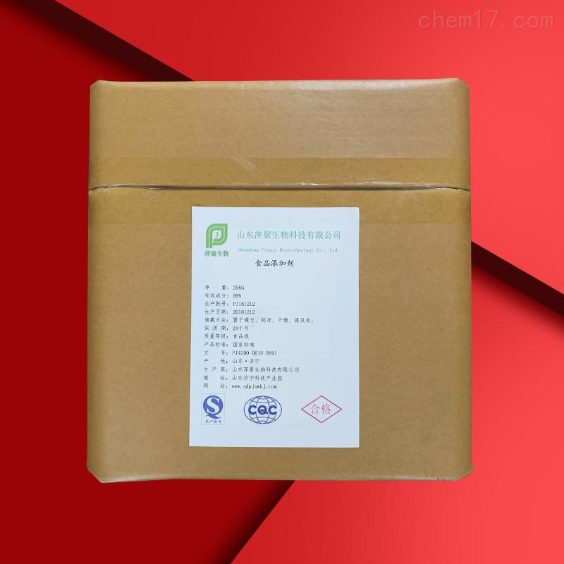 L-胱氨酸生产厂家报价