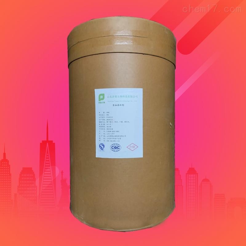 L-鸟氨酸盐酸盐生产厂家报价