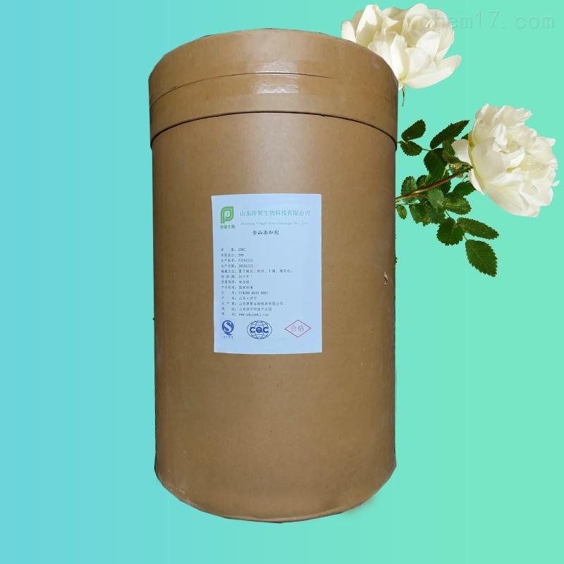 L-缬氨酸生产厂家报价