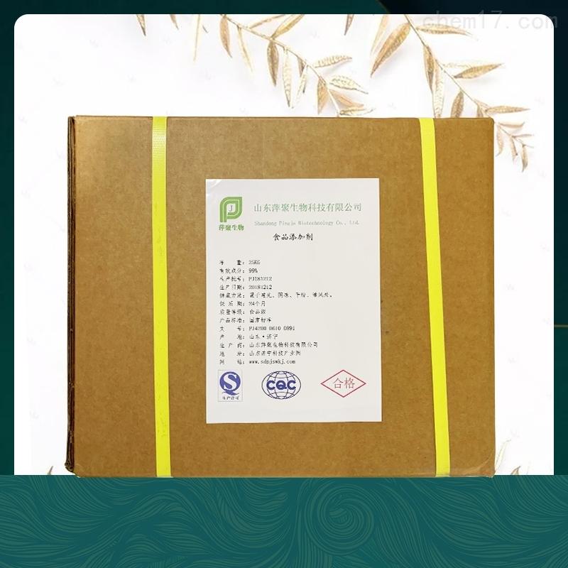 L-组氨酸生产厂家报价