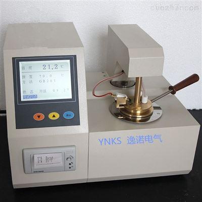 YNBSK-800型全自动开闭口闪点测定仪