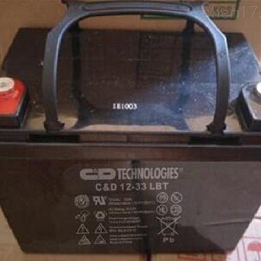 大力神蓄电池C D12-33 LBT直流电源