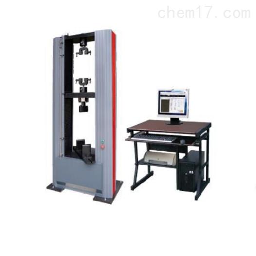 碳纤维双侧引伸计拉力试验机生产厂家