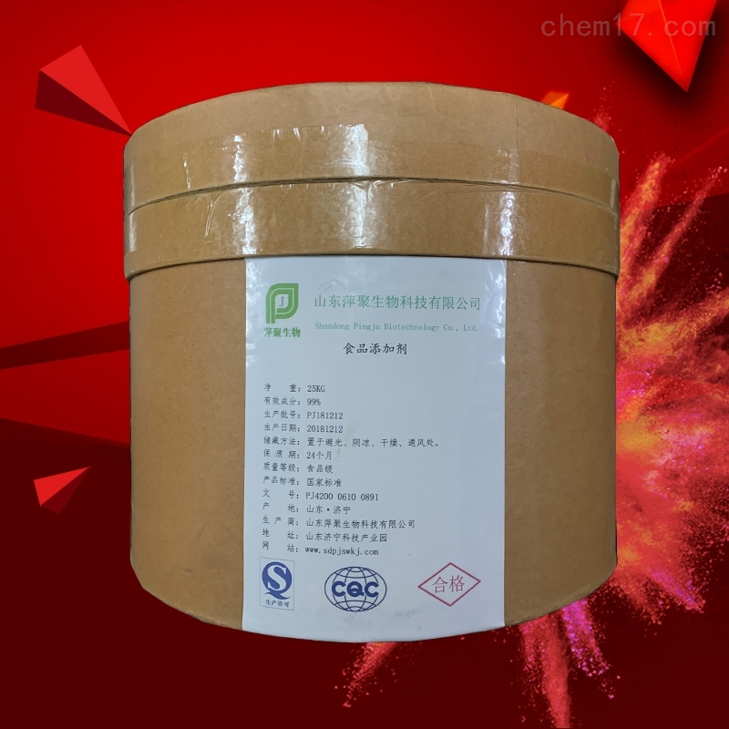 苯丙氨酸生产厂家报价