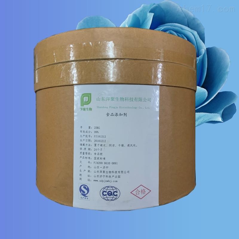 苏氨酸生产厂家报价