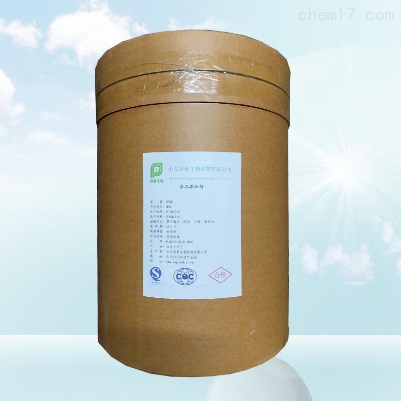 L-抗坏血酸钠生产厂家报价