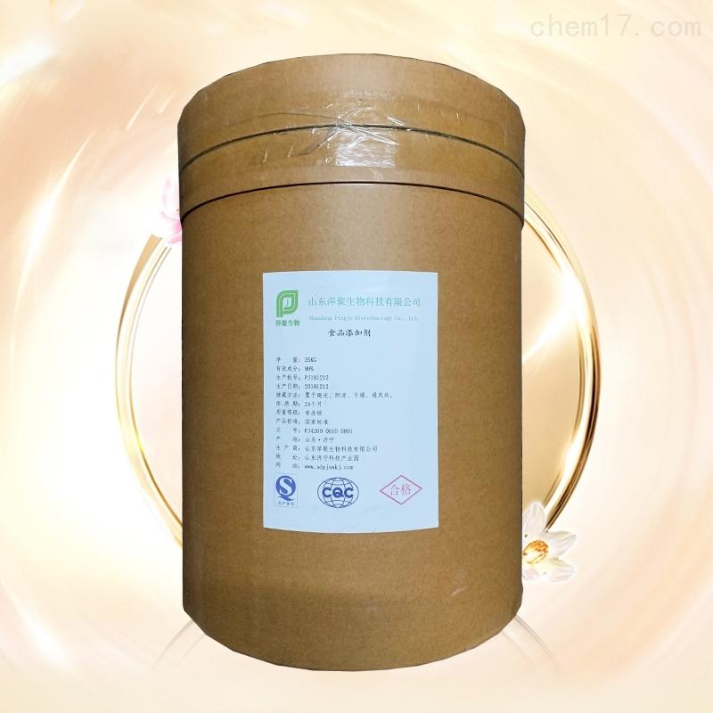 酪蛋白磷酸肽生产厂家报价