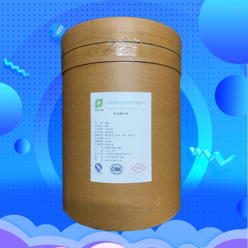 螺旋藻粉生产厂家报价