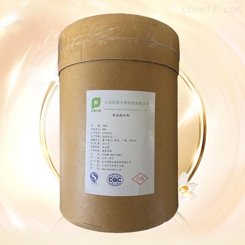 刺槐豆胶生产厂家报价
