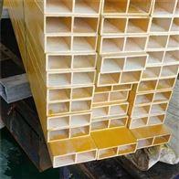 DN160 180 200 220定制轧钢厂用玻璃钢檩条