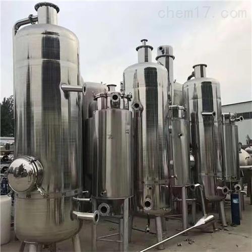 二手双效3吨浓缩蒸发器回收报价
