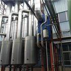 二手四效降膜蒸发器供应商
