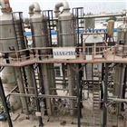二手浆膜蒸发器厂家