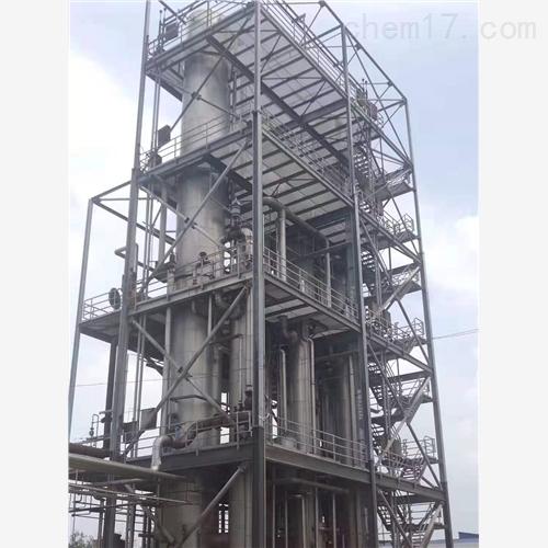 二手进口MVR蒸发器应用范围