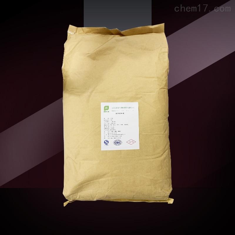 琥珀酸二钠生产厂家报价