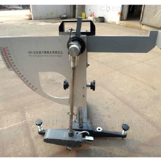 摆式摩擦系数测定仪BM-3