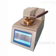 ZR-KS1306型开口闪点测定仪