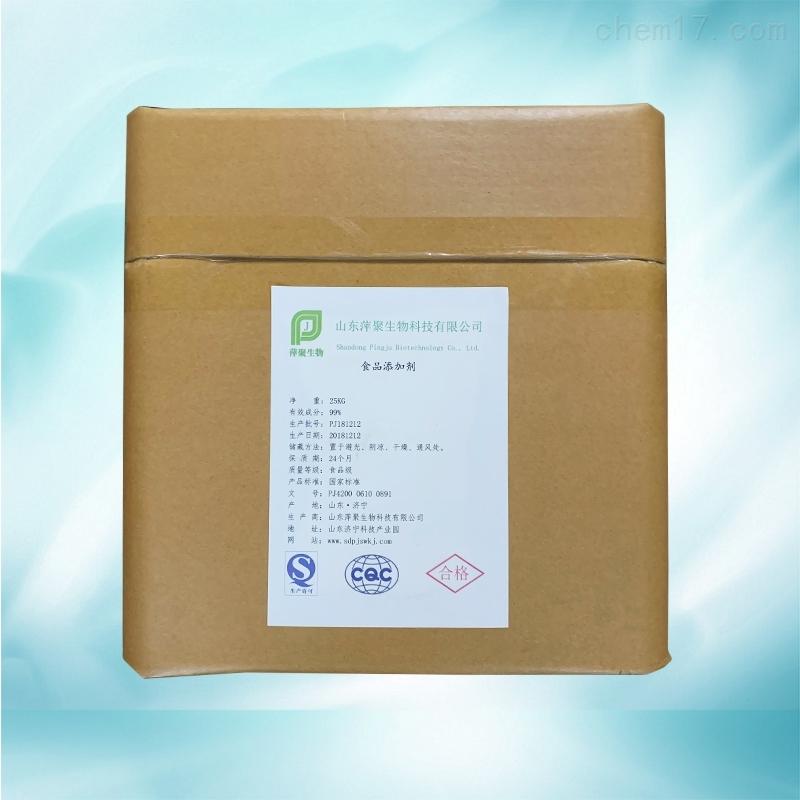 山东DL-丙氨酸生产厂家