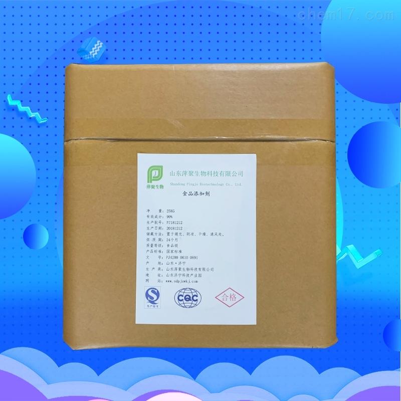 山东L-苯丙氨酸生产厂家