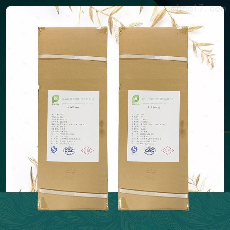 山东茶氨酸生产厂家