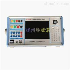 可貼牌單相繼電保護測試儀