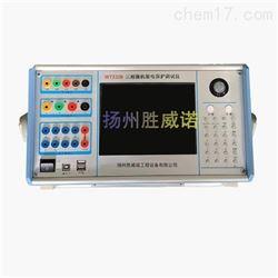 可贴牌单相继电保护测试仪