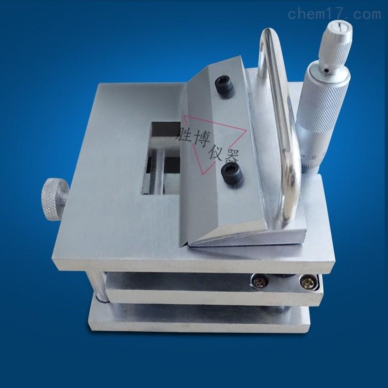 硬质泡沫吸水率切片器