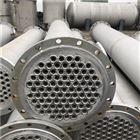 二手冷凝器铜管