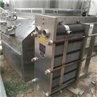 二手列管式聚丙烯冷凝器