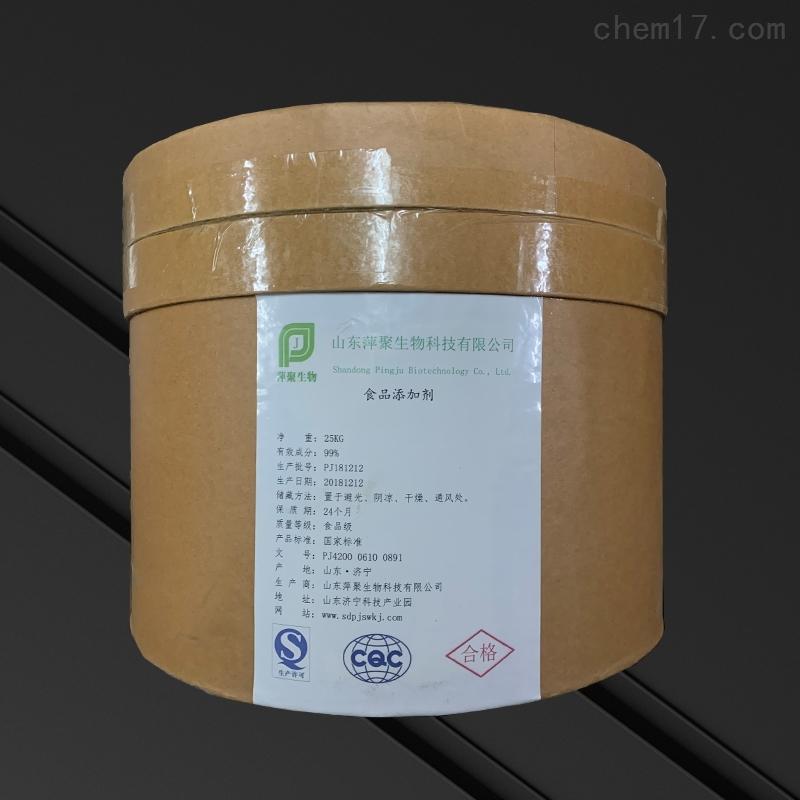 山东L-抗坏血酸钙生产厂家