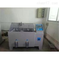 盐雾机专讯盐雾箱功能与大小规格的选择