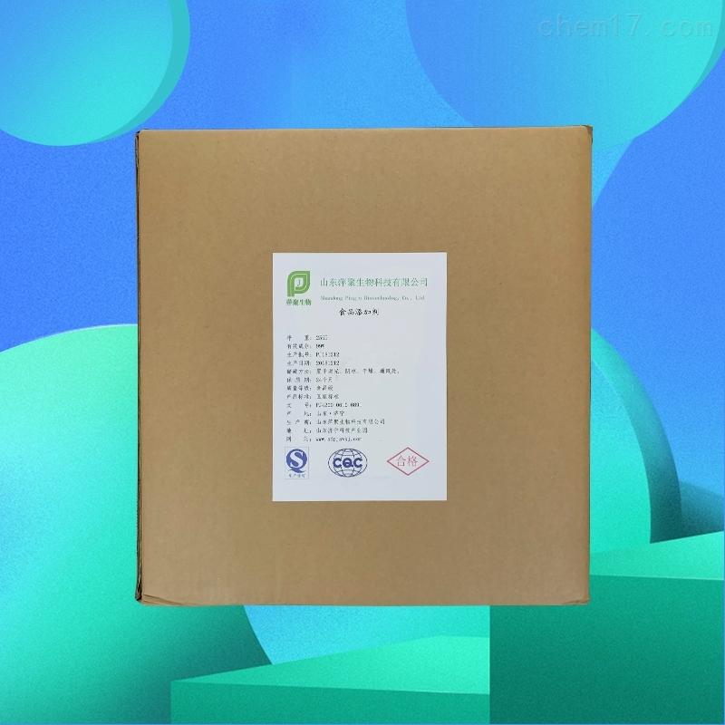 山东L-肉碱酒石酸盐生产厂家