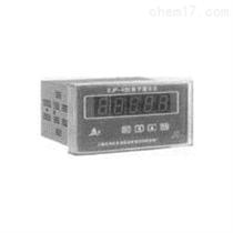 XJP-48E上海上自仪转速表仪表电机有限公司转速数字显示仪