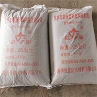 WH(HP-15)非膨胀型钢结构防火涂料现货供应