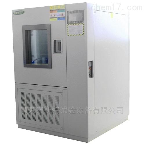 南京高低温试验箱现货