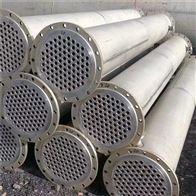 10-600平方二手充填式冷凝器益阳厂家