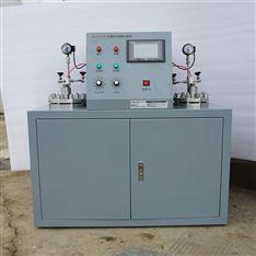 APT-2E电脱盐性能试验仪