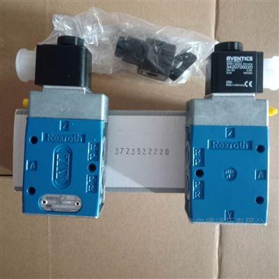 3723522220-3420700220Rexroth力士乐船用控制阀-电磁阀正品原装