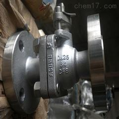 Q41F-64P-25不锈钢球阀