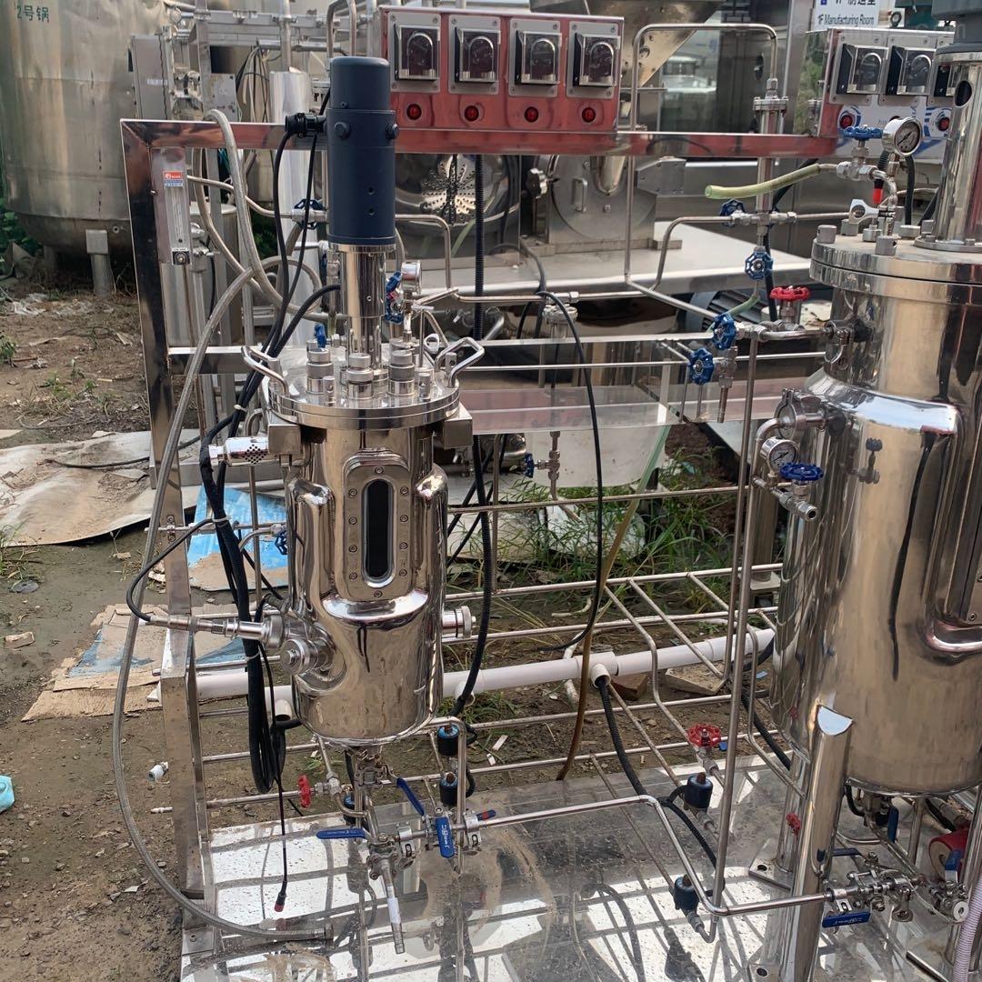 高价回收二手微生物双联发酵罐