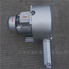 2QB710-SAH37/4KW蔬菜清晰設備曝氣旋渦氣泵