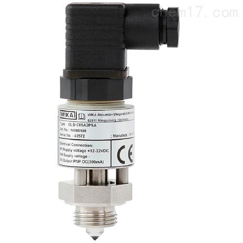 光电液位开关OLS-C05