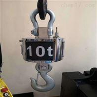 供应江苏100T无线吊秤,上海无线打印吊钩秤